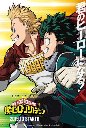 Boku no Hero Academia - 4ª Temporada