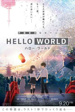 Hello World - Legendado