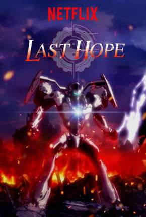 Juushinki Pandora - Last Hope