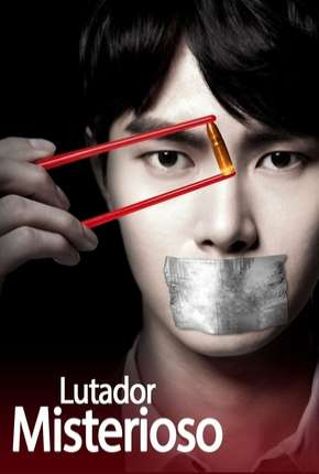 Lutador Misterioso - Mysterious Fighter Project A