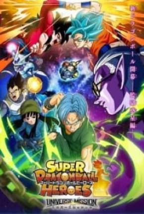 Super Dragon Ball Heroes: Decisive Battle! Time Patrol vs. the King of the Darkness
