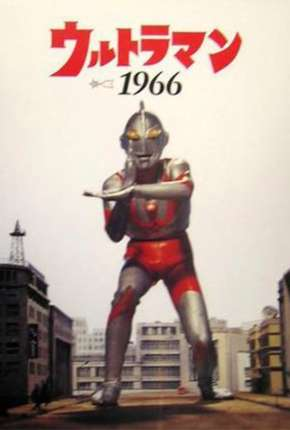 Ultraman Hayata - The Lost Films (Episódios Perdidos)