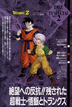 Dragon Ball Z - Gohan e Trunks, os Guerreiros do Futuro