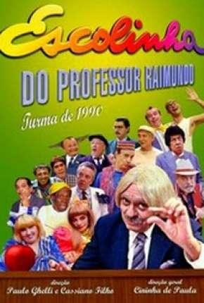 Escolinha do Professor Raimundo - Trilogia