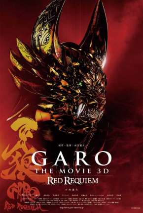 Garo - Red Requiem